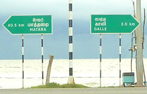direction Galle - Sri Lanka